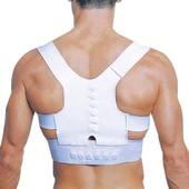 Ceinture Soutien Support Dos Magn�tique Douleur Posture Armor R�glable Unisexe