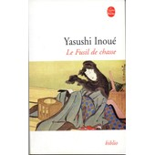 Le Fusil De Chasse de inou� yasushi