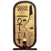 Autocollant Sticker Egypte Antique Egyptien Cartouche Hierolglyphe Toutankhamon