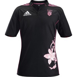 Maillot Rugby Stade Francais Exterieur Neuf
