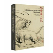 Coffret En 2 Volumes : Int�grale Les Nu�es �carlates - Int�grale Izunas de Saverio Tenuta