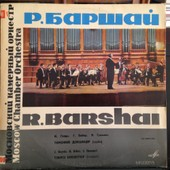 Joseph Haydn: Concerto For Trompette And Orchestra (Pour Trompette Et Orchestre), Biber: Sonata For 6 Voices (Sonate), Hummel :Concerto For Trumpet And Orchestra - Rudolf Barsha� (Barcha�), Timofei Dokshitser (Dokchitser, Tumpet, Trompette), Moscow Chamber Orchestra, Orchestre De Chambre De Moscou