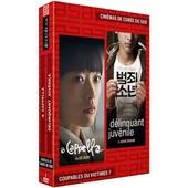 Cin�mas De Cor�e Du Sud : A Cappella + D�linquant Juv�nile - Pack de Kang Yikwan