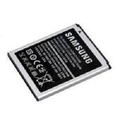 Sam Battery/Li-Ion/1500mah/I8160