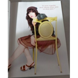 poster a4 carly rae jepsen