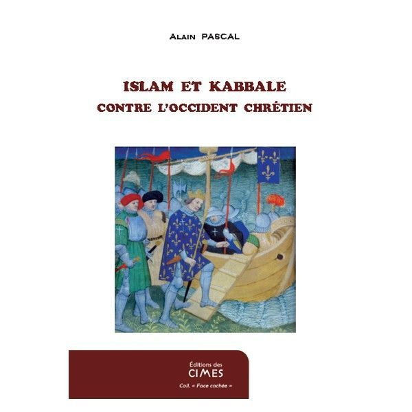 Islam et Kabbale