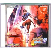 Capcom Vs Snk 2 (Import Jap)