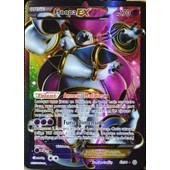 Carte Pok�mon 89/98 Hoopa Ex 170 Pv - Ultra Rare