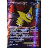 Carte Pok�mon 93/98 Giratina Ex 170 Pv - Ultra Rare
