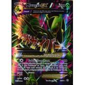 Carte Pok�mon 85/98 Mega Jungko Ex 220 Pv - Ultra Rare