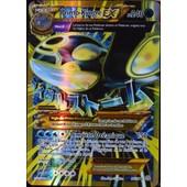 Carte Pok�mon 96/98 Primo-Kyogre Ex 240 Pv - Ultra Rare