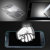 Protecteur Verre Tremp� Sony Xperia Z5