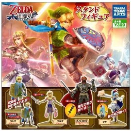 The Legend Of Zelda - Set De 4 Gashapon Hyrule Warriors