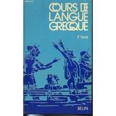 Cours De Langue Grecque : 1 Er Livre. Livre Du Professeur. de alain frontier