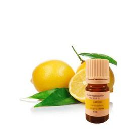 H.E.B.B.D. Huile Essentielle De Citron D'italie 5ml