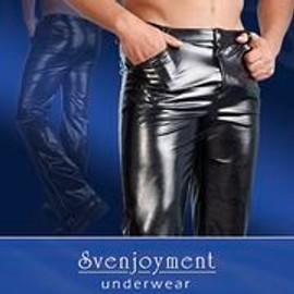Pantalon Imitation De Cuir Pour Homme - Tenue Et Pantalon Homme