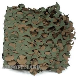 Achat Filet Camouflage à Prix Bas Neuf Ou Occasion Rakuten