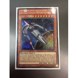 Yu-Gi-Oh! - Destructeur Des T�n�bres Kozmo