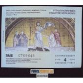 Ticket De Visite : Monastery Of Osios Loukas . Distomo En Bo�tie . Gr�ce .