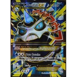 Carte Pok�mon 156/162 M�ga Oniglali Ex 220 Pv - Ultra Rare