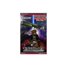 Maquette Albator (Captain Harlock) - Arcadia Space Pirate Battleship First Ship 1/1500