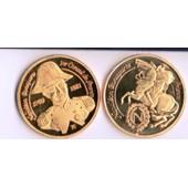 Pi�ce De Collection - Napol�on Bonaparte - 1er Consul De France