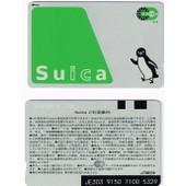 Suica Card - Paiement D�mat�rialis� M�tro Et Petits Achats