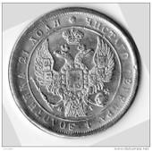 1 Rouble Argent / 1833
