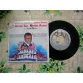 Never Say Never Again - Musique Du Film James Bond Jamais Plus Jamais - Lani Hall*