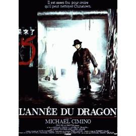 L'Année du Dragon - PLIEE - AFFICHE MUSIQUE / CONCERT / POSTER