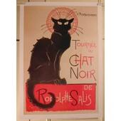 tube 8 noir chatte africain ébène nue