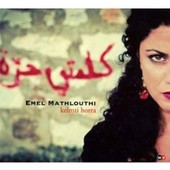 Kelmti Horra - Emel Mathlouthi