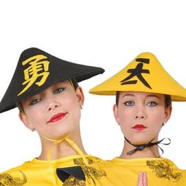 1 Chapeau De Chinois En Feutre
