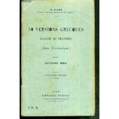 50 Versions Grecques De Baccalaureat ( Classe De Seconde ) - (Sans Traductions...) - Deuxieme Serie - 3eme Edition - Texte En Grec Et En Francais. de BIZOS M.