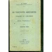 50 Versions Grecques De Baccalaureat ( Classe De Seconde ) - (Sans Traductions...) - Premiere Serie - 5eme Edition - Texte En Grec Et En Francais. de BIZOS M.