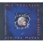 Mia Thalassa - Ang�lique Ionatos