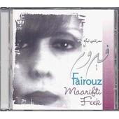 Maarifiti Feek (Rmst) - Fairouz