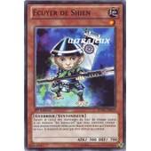 Yu-Gi-Oh! - Sdwa-Fr019