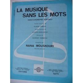 LA MUSIQUE SANS LES MOTS Nana Mouskouri