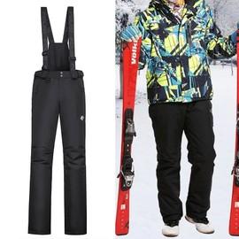 Salopette Pantalon De Ski Snowboard Bretelle Amovible Snow S M L Homme