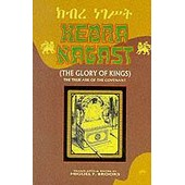 Kebra Nagast: The Glory Of Kings: The True Ark Of The Covenant de Miguel F. Brooks