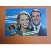 Carte Postale : Joyeux Anniversaire, #Growup&getout (P. Debongnie)