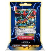 Mega M Cizayox Ex 77/122 220pv Xy09 Rupture Turbo - Booster De 10 Cartes Pokemon Francaises My-Booster