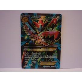 Carte Pokemon Francaise Mega Cizayox Ex Full Art 120/122 Rupture Turbo