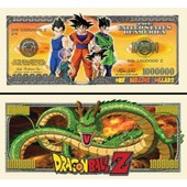 1 Billet De Collection Dragonball Z Dragon Ball Dbz