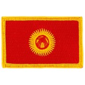 Patch �cusson Brod� Drapeau Kirghizistan Flag Thermocollant Insigne Blason