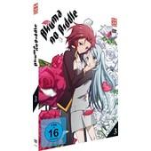 Akuma No Riddle - Vol. 3 de Keizo Kusakawa