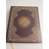 Le Coran -Editions Famot- Exemplaire R�serv� Par Fran�ois Beauval � Ses Amis Bibliophiles de Muhammad Nur-Al Din