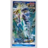 Booster Pokemon Mewtwo Xy8 Break Blues Shock 1�re �dition Japonais (Booster Sorti De Sa Display)