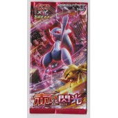 Booster Pokemon Mewtwo Xy8 Break Red Flash 1�re �dition Japonais (Booster Sorti De Sa Display)